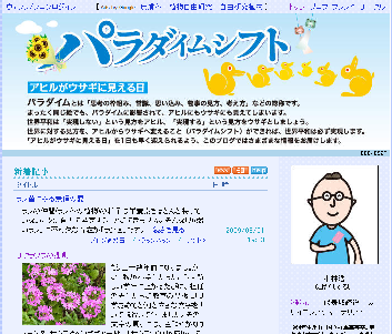 20090803-1.png